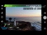 Mavic Air - как снять панорамное фото. Авторизованный магазин DJI в России