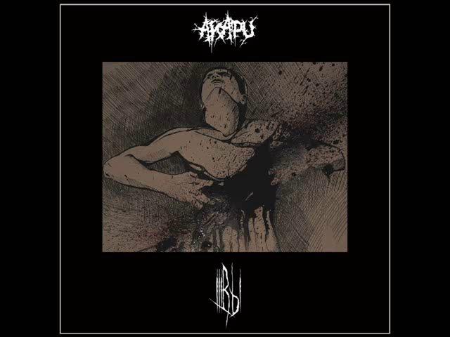 Akari - Швы (FULL EP) (DSBM) (Depressive Black Metal)