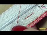 Burda. Швейная машинка. Урок 12 - потайная молния