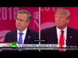 Борьба с иностранными режимами: риторика Трампа до и после речи в конгрессе