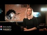 Интервью: Анжелика