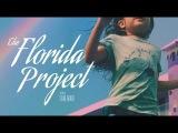 ОБЪЕКТИВ | Проект Флорида | Эссе