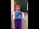 рассказ про кита