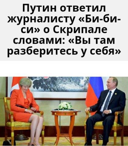 Отравленный шпион Сергей Скрипаль просил британскую ...