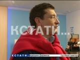 «Педагогическое созвездие» в Нижегородской области