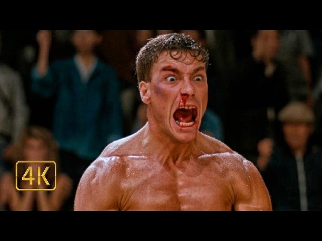Фрэнк Дюкс против Чонг Ли. Финальный поединок турнира по Кумитэ. Кровавый спорт