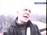 Молодой ШНУР поет для НТВ