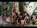 Племена каннибалов Папуа Новой Гвинее