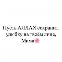 Алиев Абдул