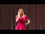 Концерт на 8 марта В КСРК, Марина Соболева ,Народная артистка.,песня Небо ,сл и муз...
