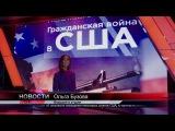 Чернобыль 2: «Время, вперёд» с Ольгой Бузовой из сериала Чернобыль. Зона отчужден...