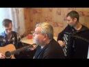 Михаил Круг Кольщик Вокал Д. Волгин, Баян А. Васин, Гитара Т. Кирин
