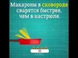 9 трюков, как готовить легко и быстро.
