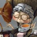 Когда я стану дряхлою старушкой, и мне исполнится 120 лет!
