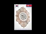 3. Al Imran[via torchbrowser.com]