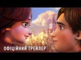 Викрадена принцеса: Руслан і Людмила (премєра 07.03.2018)   Офіційний трейлер #1