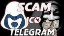 СКАМ ИЛИ БЛОКИРОВКА TELEGRAM ЧТО БУДЕТ С TON ICO / Cryptalik