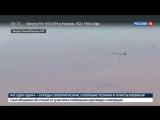 Новости на «Россия 24»  •  Ту-22М3 разбомбили игиловцев в Дейр-эз-Зоре