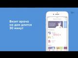 Мобильная клиника DOC+