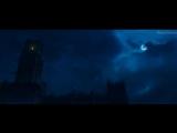 Красавица и чудовище (2014) - ТРЕЙЛЕР НА РУССКОМ_480p