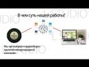 Презентация проекта Бизнес Прост