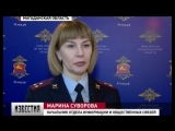 Новости 5 канал 07.02.2018 Известия Вечерний Выпуск 07.02.18