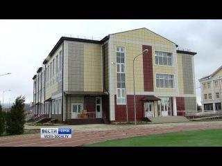 Вице-губернатор Минькова осталась довольна новым блоком сочинской школы