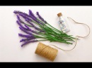 ABC TV How To Make Lavender Paper flower From Crepe Paper 2 Craft Tutorial