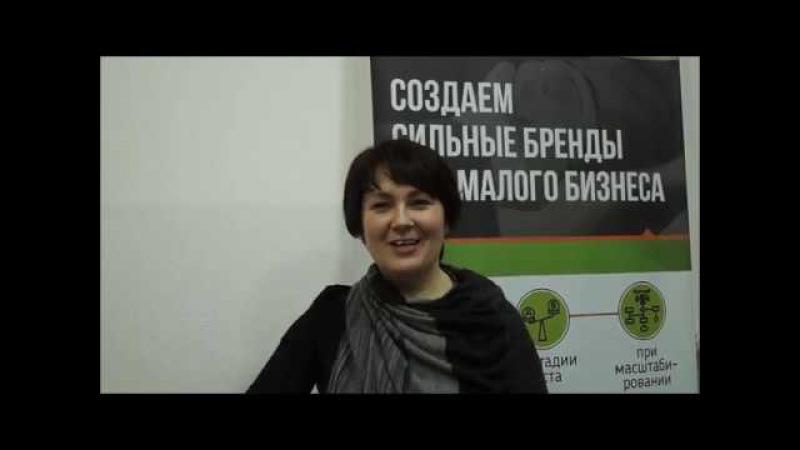 Отзыв Натальи Сухаревой руководителя Сети магазинов кожгалантереи Чумадан