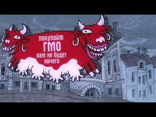 Короткометражные мультфильмы - Как я похудел на 21 грамм