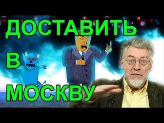 Артемий Троицкий рекомендует. Громыка!