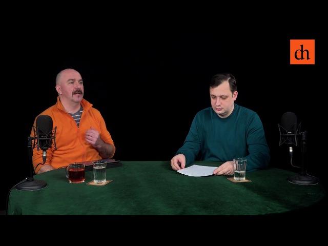 Подлинная история русской революции Разбор второй серии