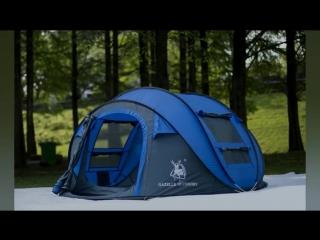 Палатка самораскладывающаяся 3 - 4 местная.
