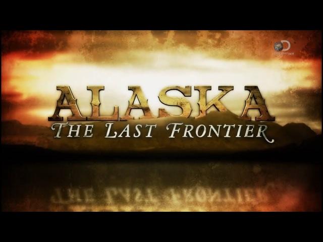 Аляска: последний рубеж 7 сезон: 17 серия Alaska: The Last Frontier