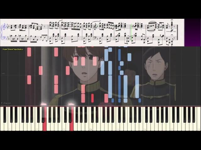 THAT'S A PLENTY Jazz Lew Pollack Ноты и Видеоурок для фортепиано piano cover