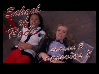 "School of rock s03e08 ""jingle bell rock"""