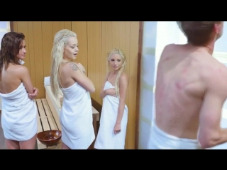 Sauna prank - teen honey trap сауна (piper perri, elsa jean  alaina dawson)👍👍👍👍👍