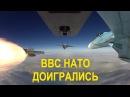РУССКИЙ ПЕРЕХВАТ НА СКОРОСТИ 6 ТЫСЯЧ КМ/Ч война миг-41 истребитель перехватчик миг 31 бм стратосфера