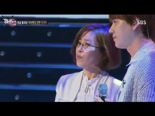 [KARAOKE] Kyuhyun & Lee Sun Hee – Fate (OST The King and The Clown) (рус. саб)