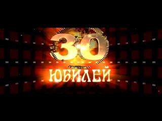 DJ JEDY feat ARINA - Мне сегодня 30 лет (Сover Сектор Газа) Russian Dance Music
