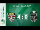 Беларусбанк - Высшая лига. 23 тур. ФК Шахтер – ФК Ислочь