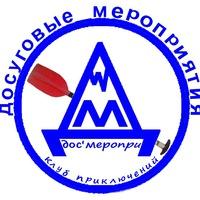 Логотип Клуб Приключений - До'Мер