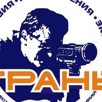 """Логотип Фестиваль фильмов и фотографий """"Грань"""""""