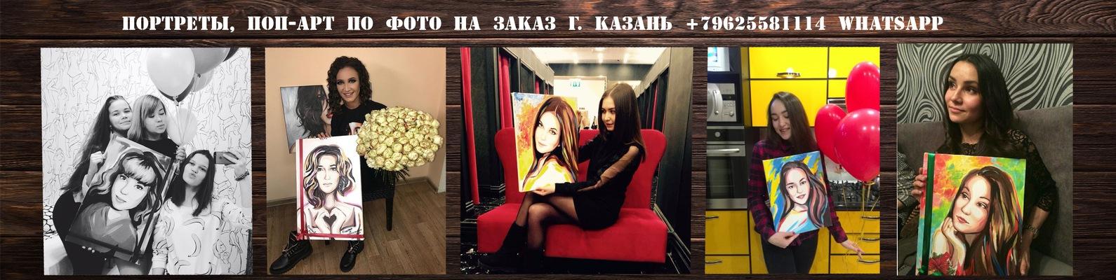больнице скучно рисование портрета с фотографии на заказ балаково учился, посещал кружки