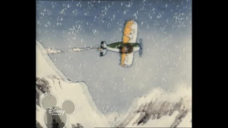 1933 05 13 MM The Mail Pilot DISNEY C НЕВАФИЛЬМ
