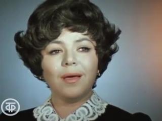 Майя Кристалинская. Нежность (1976)