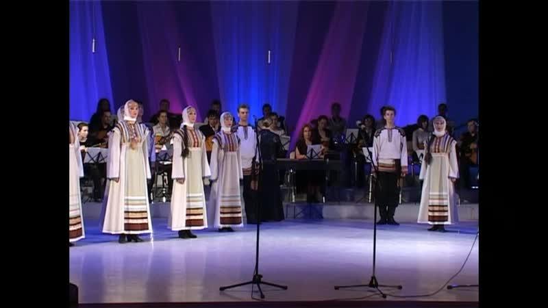 Концерт памяти Натальи Николаевны Алёхиной ансамбль Русь и хор русской песни В