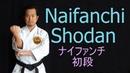 Karate Kata 'Naifanchi Shodan'