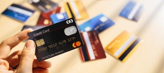 Взять кредит быстро чите как взять онлайн кредит в приватбанке