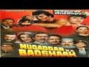 Muqaddar Ka Badshaah l Full Movie l Vinod Khanna l Shabana Azmi l Vijayshanti